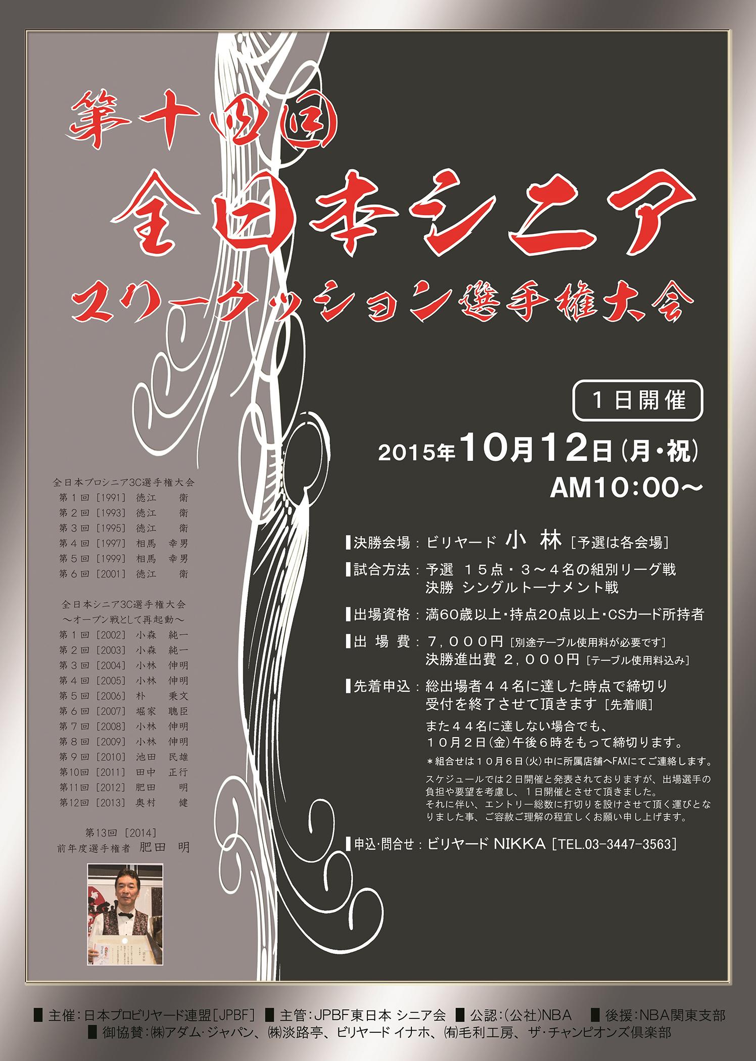 2015_SENIOR_print