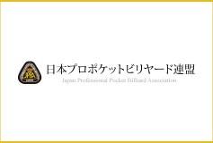 JPBAワッペンのデザイン公募:採用作品発表