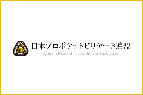 jpba-logo