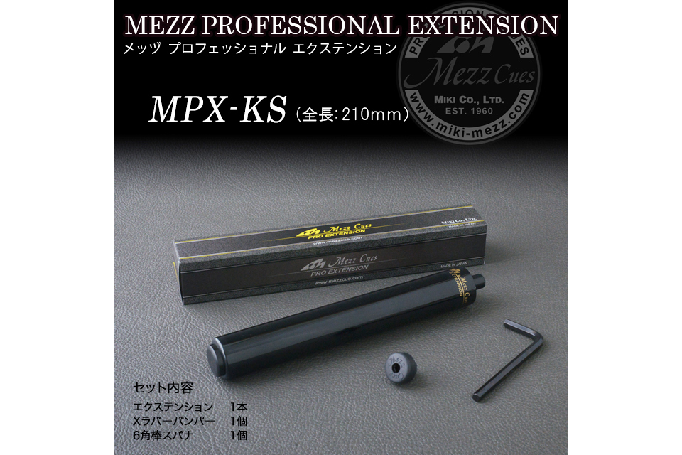 151113mezz extension640