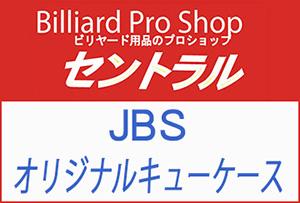 central-jbs