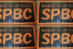 静岡SPBC:11月月例会(12日)