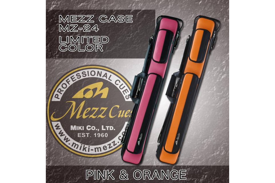 151204MZ-24P&MZ-24O