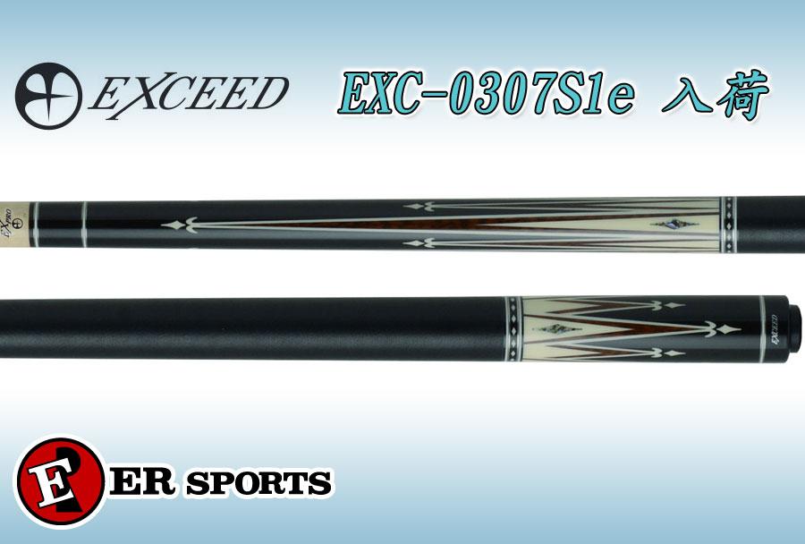 エクシード-EXC-0307S1e