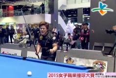 2015 台湾女子TVマッチGP:陳禾耘優勝!