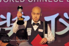 2016 Chinese 8-Ball Masters:楊帆、連覇達成!