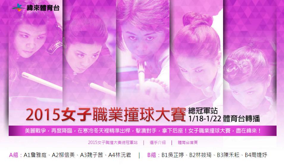 taiwan-women