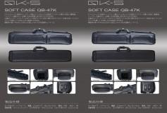 MEZZキューケース QB-47