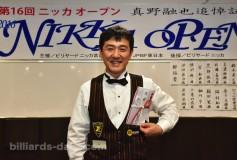 第16回ニッカオープン:梅田竜二優勝!