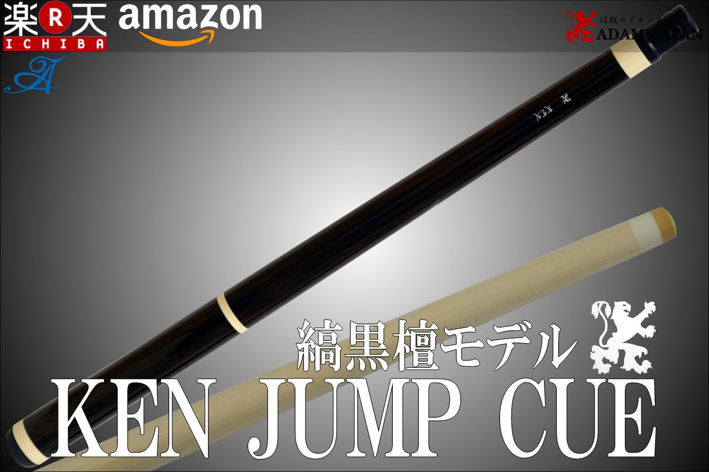 ken-20160203
