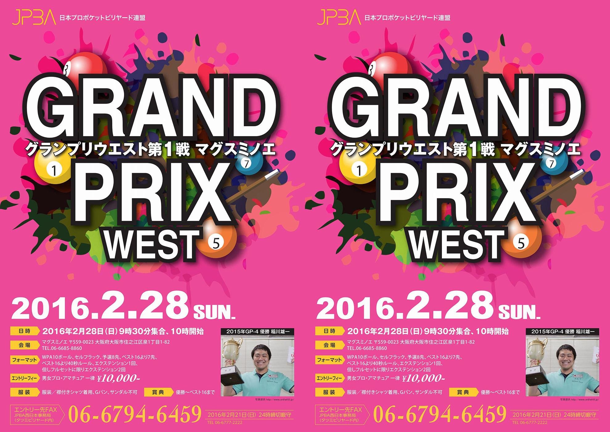 west-01