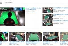 グランプリ、女子ツアー、球聖戦、動画大量アップ!