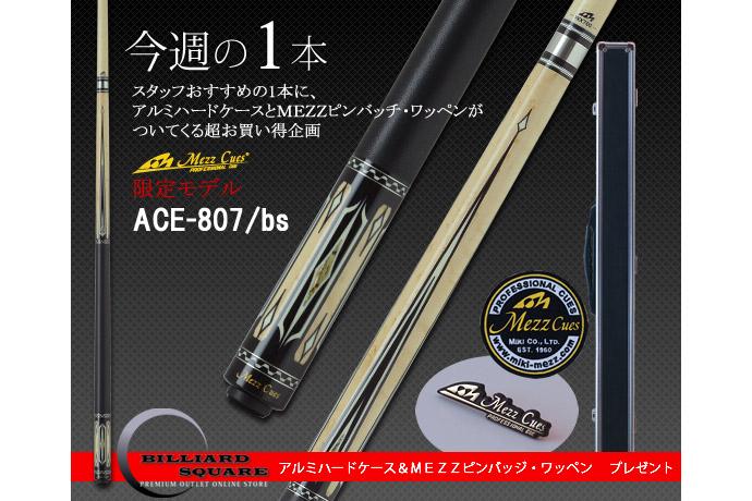 ACE807_bs