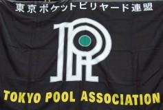 東京TPA・6月月例会(5日)