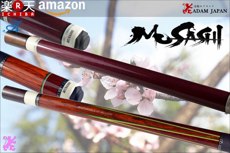 musashi_0330