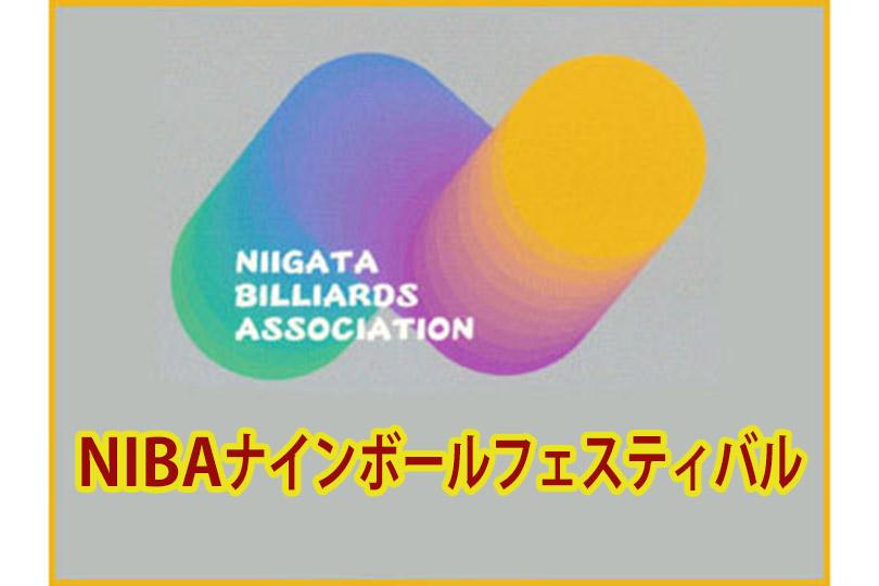 niba2016