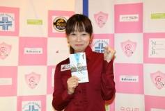 2016 全日本女子プロツアー第1戦 in 京都:久保田知子、プロ入り初優勝!