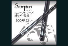SCORPION SCORP22