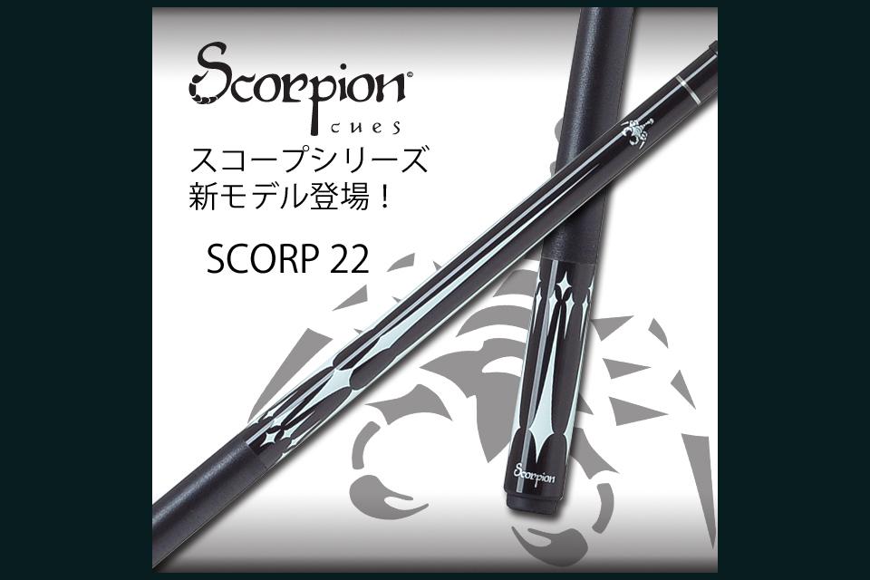 scorp22