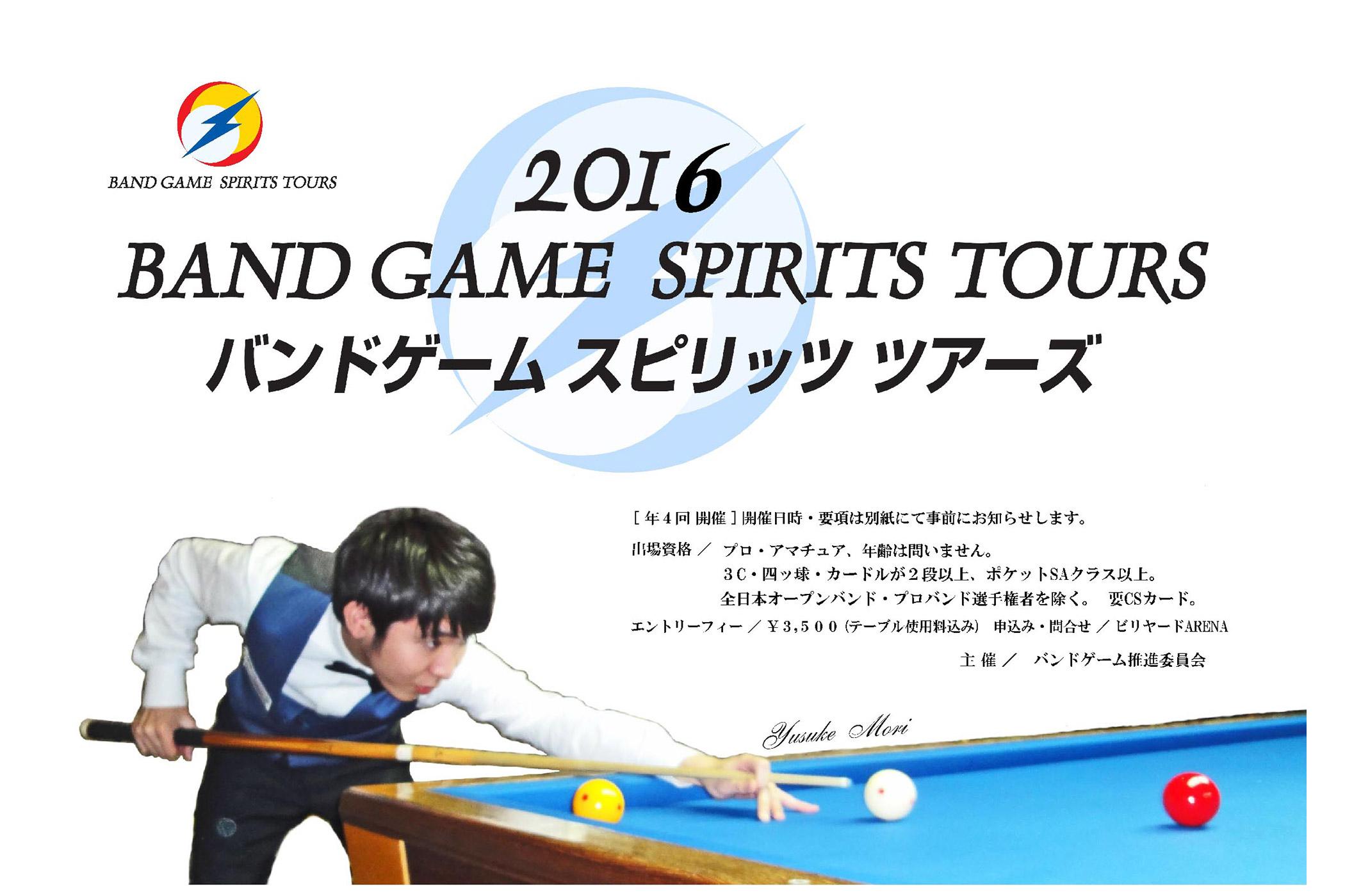 spirit-p