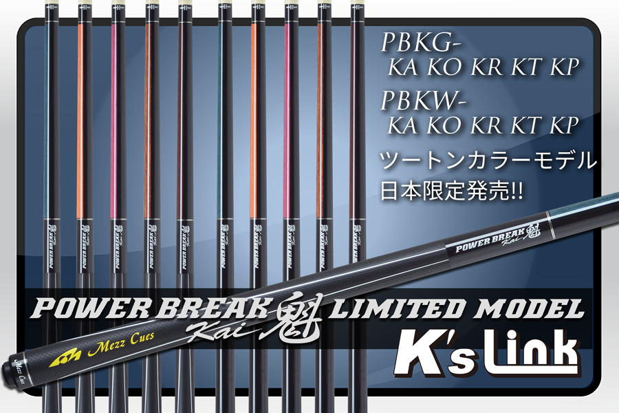 PB魁Limited10本