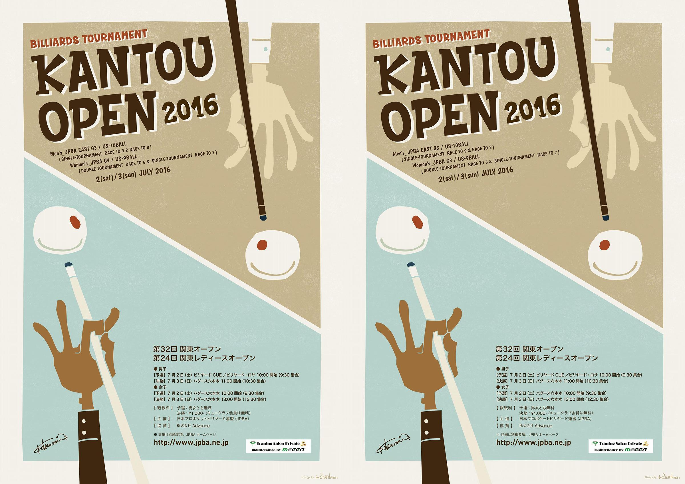 2016-kanto-p