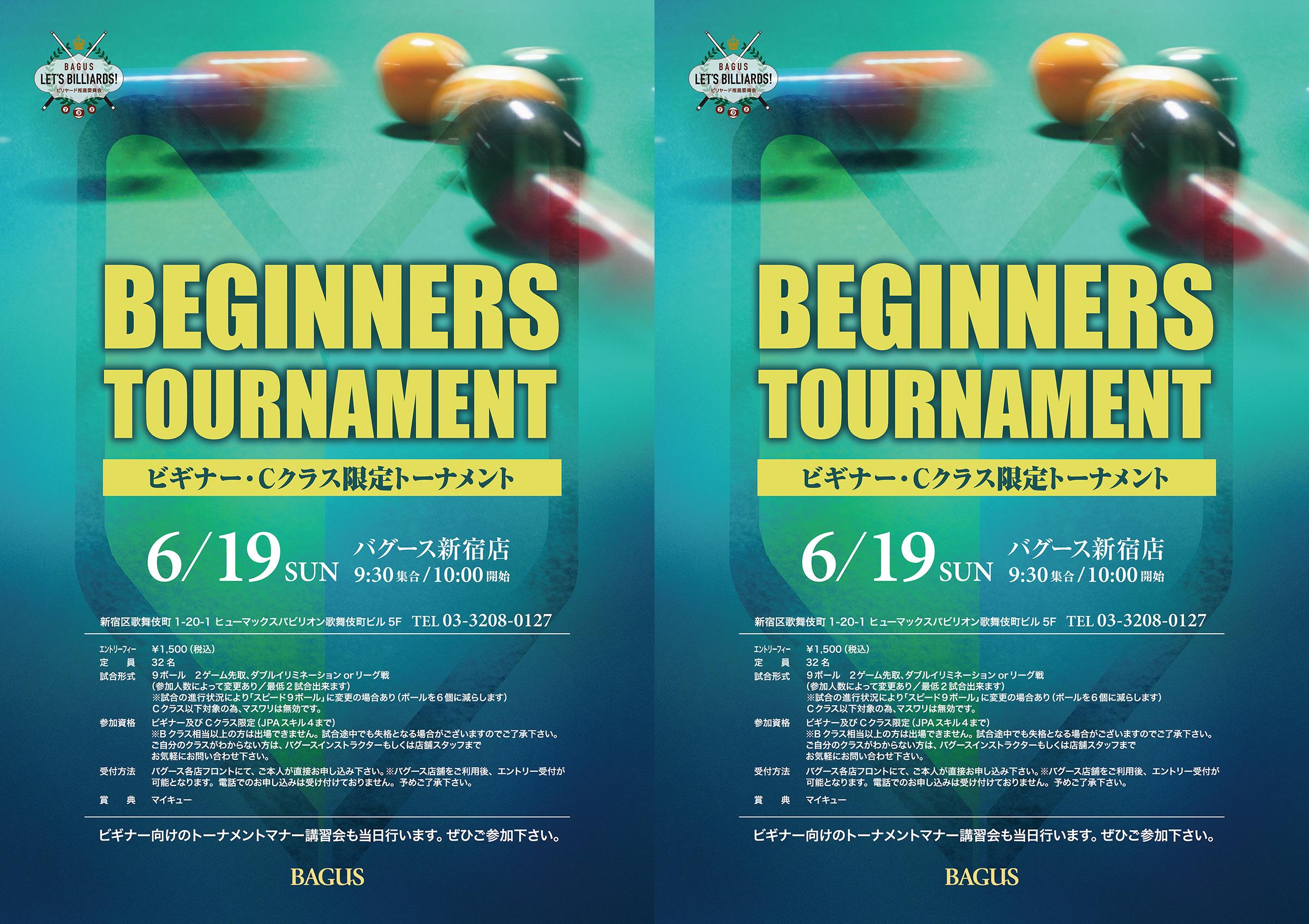 B-SNJ_beginnersTN160619_A1=P