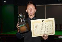 第15回 スヌーカー全日本選手権:桑田哲也優勝!