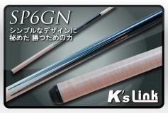 K's Link:Predator SP6GN