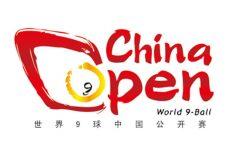 2017 チャイナオープン:男子はドイツのヨシュア・フィラーが初優勝!女子は陳思明が優勝!