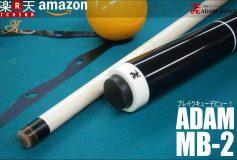 OTA:ADAM  MB-2