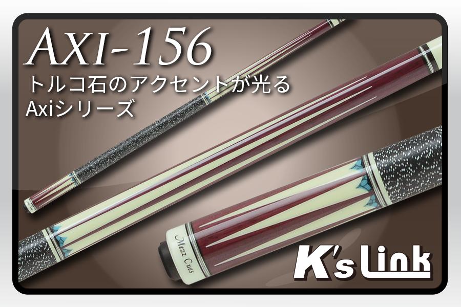 Axi-156