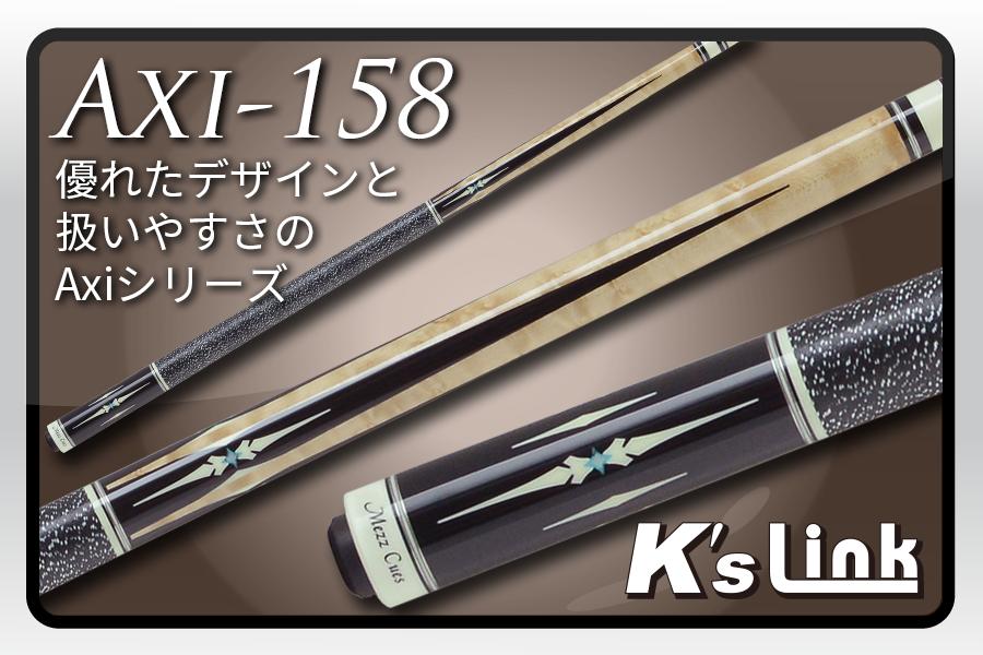 Axi-158