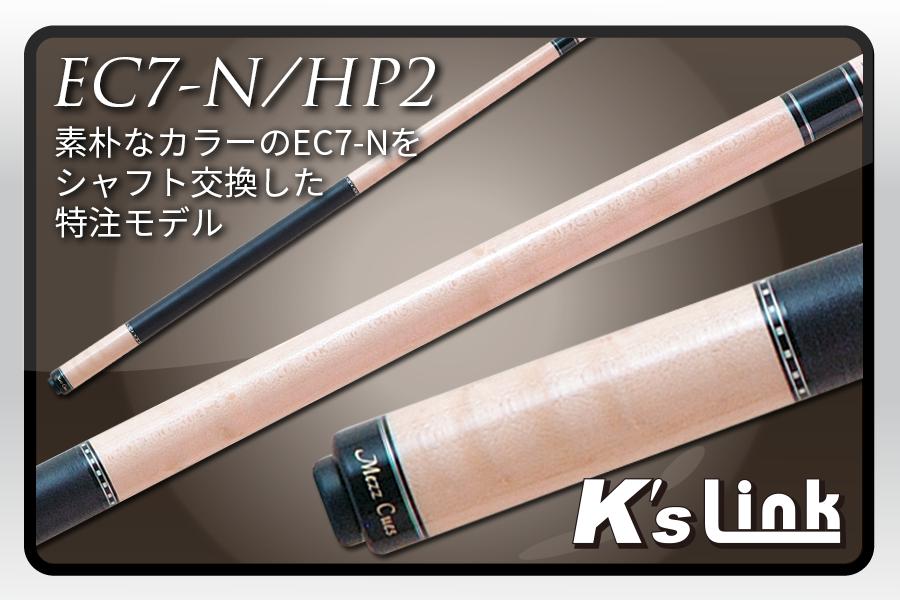 EC7-N_HP2