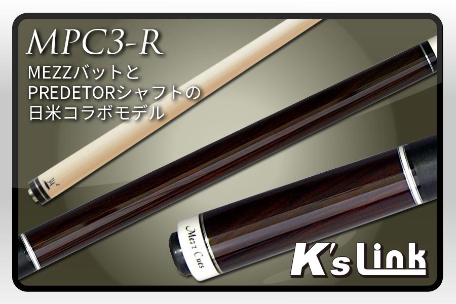 MPC3-R