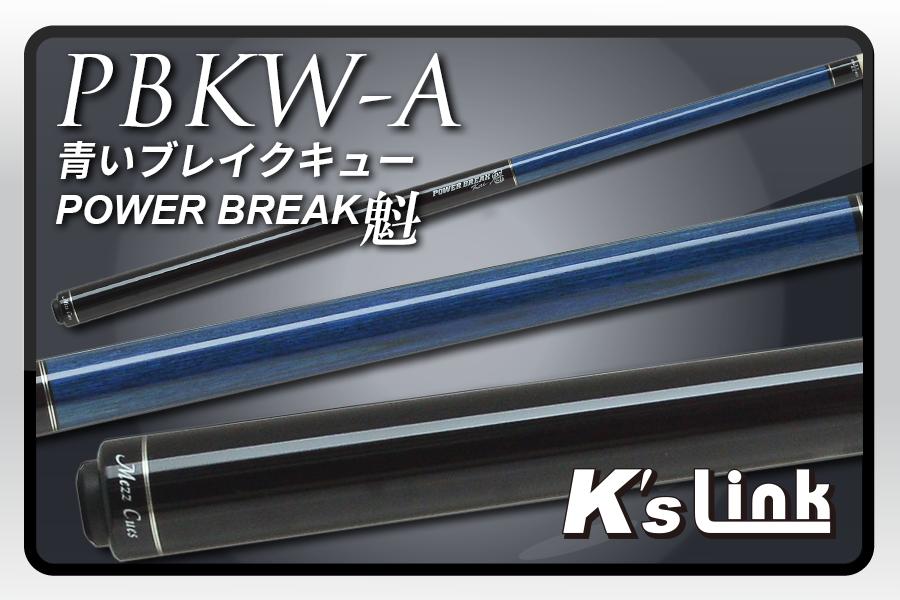 PBKW-A