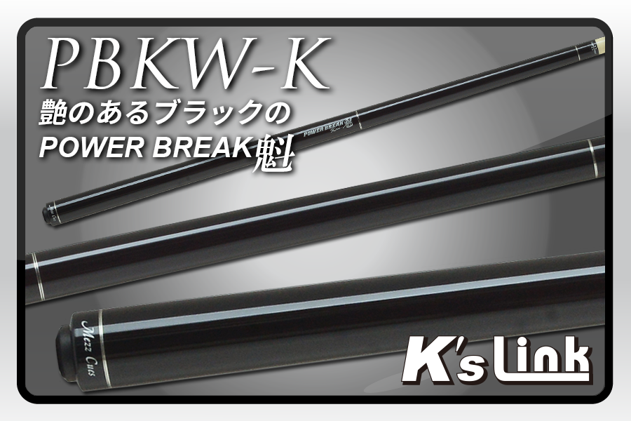 PBKW-K