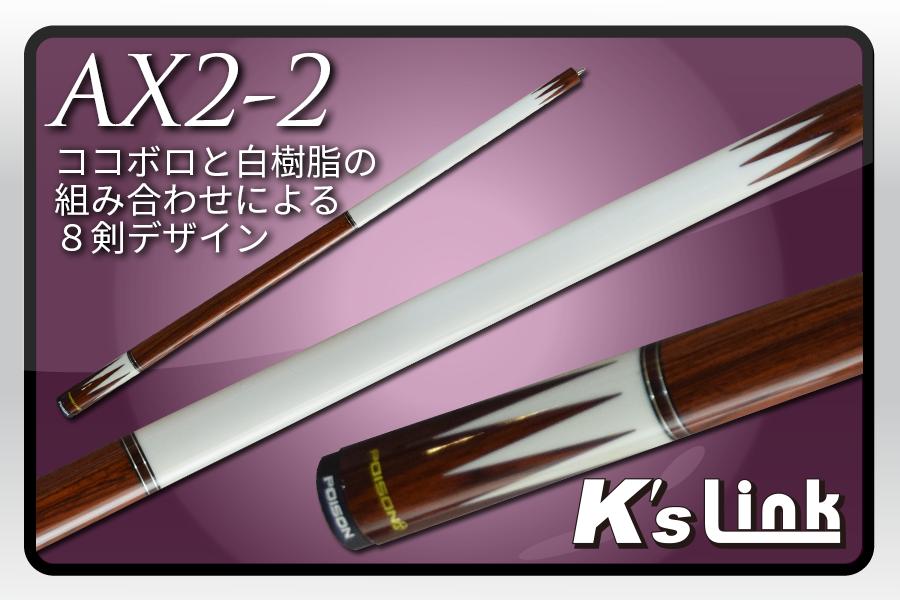 ax2-2