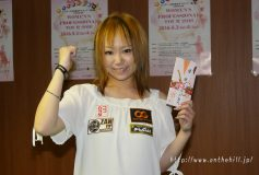 2016 全日本女子プロツアー第3戦:藤田知枝、プロ入り初優勝!【動画リスト追加】