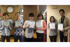 第31期 全関東ビリヤード(シニア級・女子級)&全関東ナインボールC級:結果