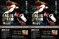 バグース錦糸町店「BAGUS DREAM MATCH Vol.2」:結果