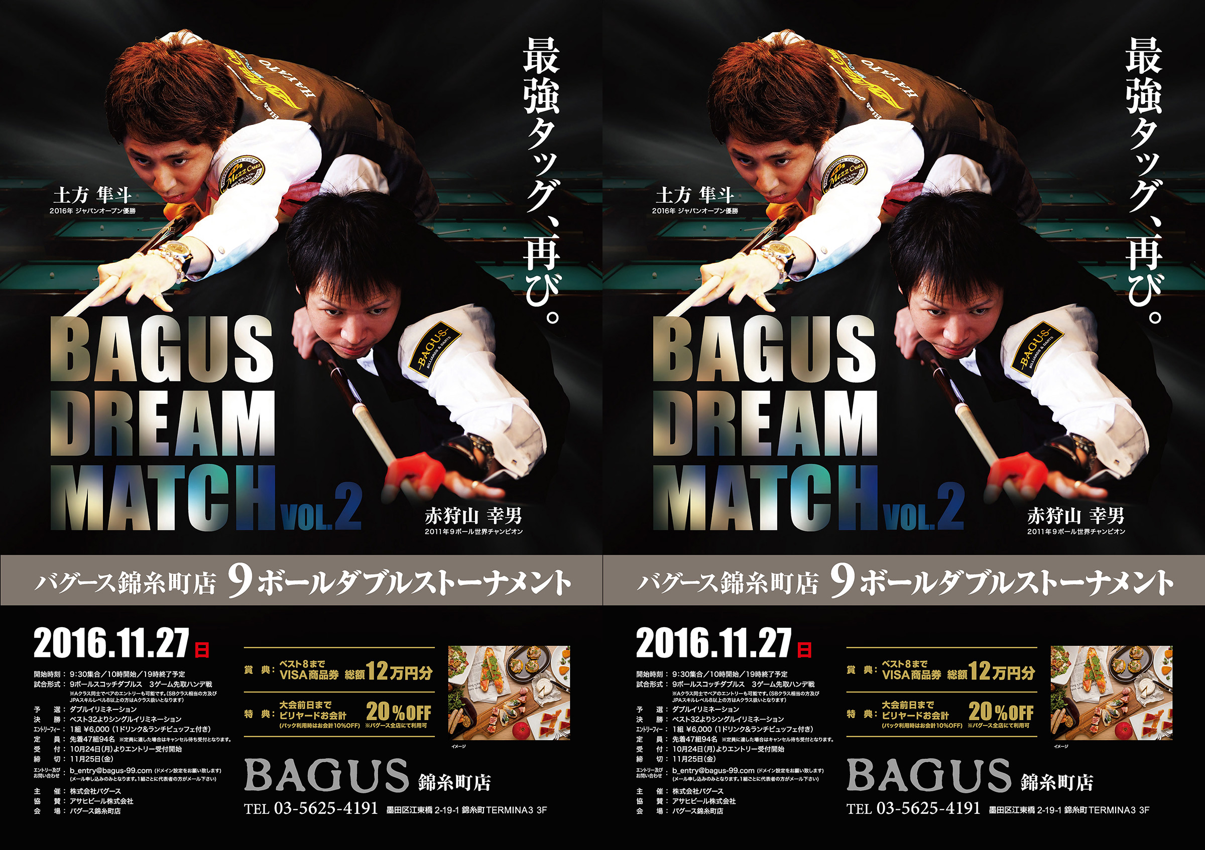 b-knsc_dream1611-yoko