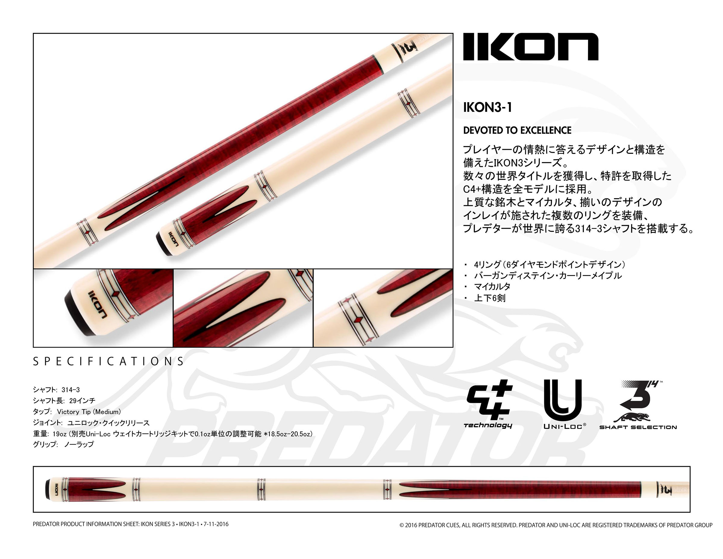 ikon3-1_01