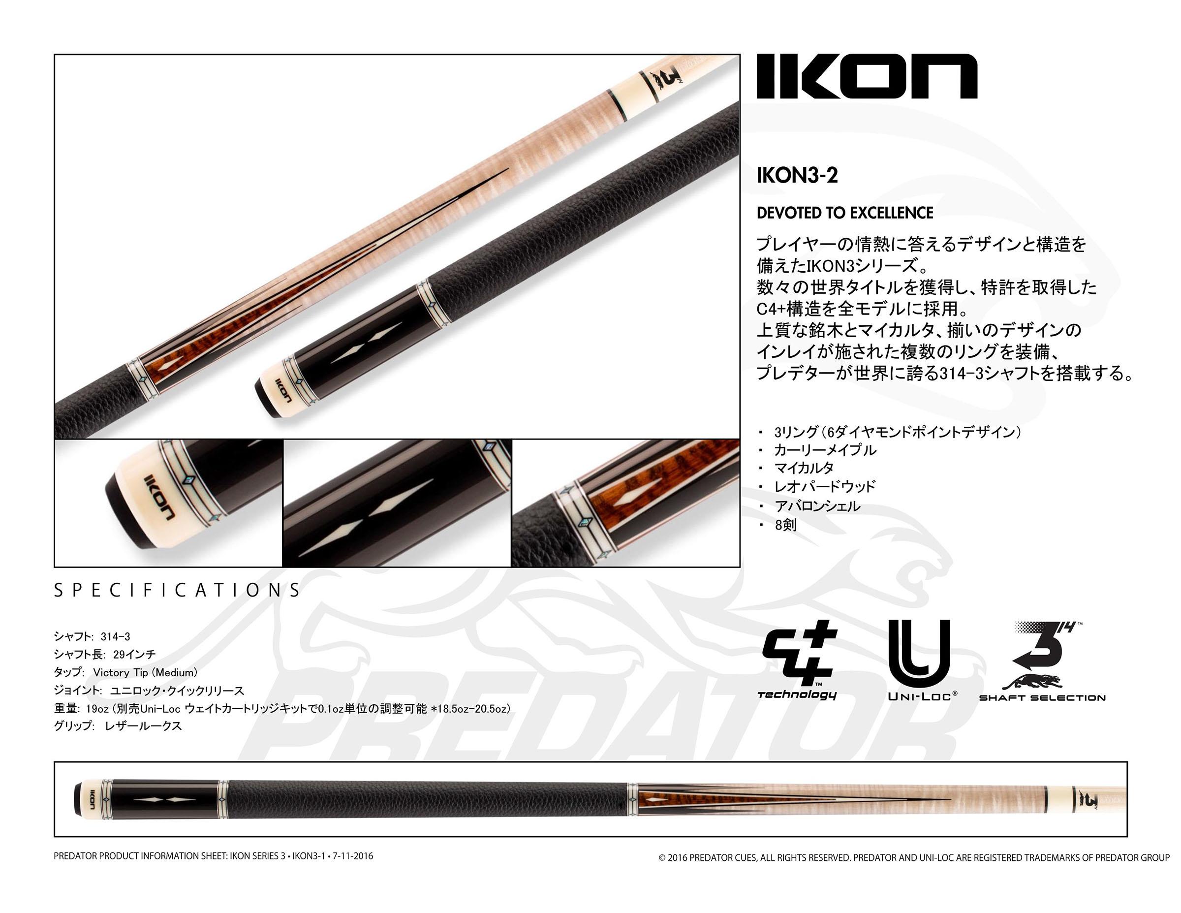 ikon3-2_01