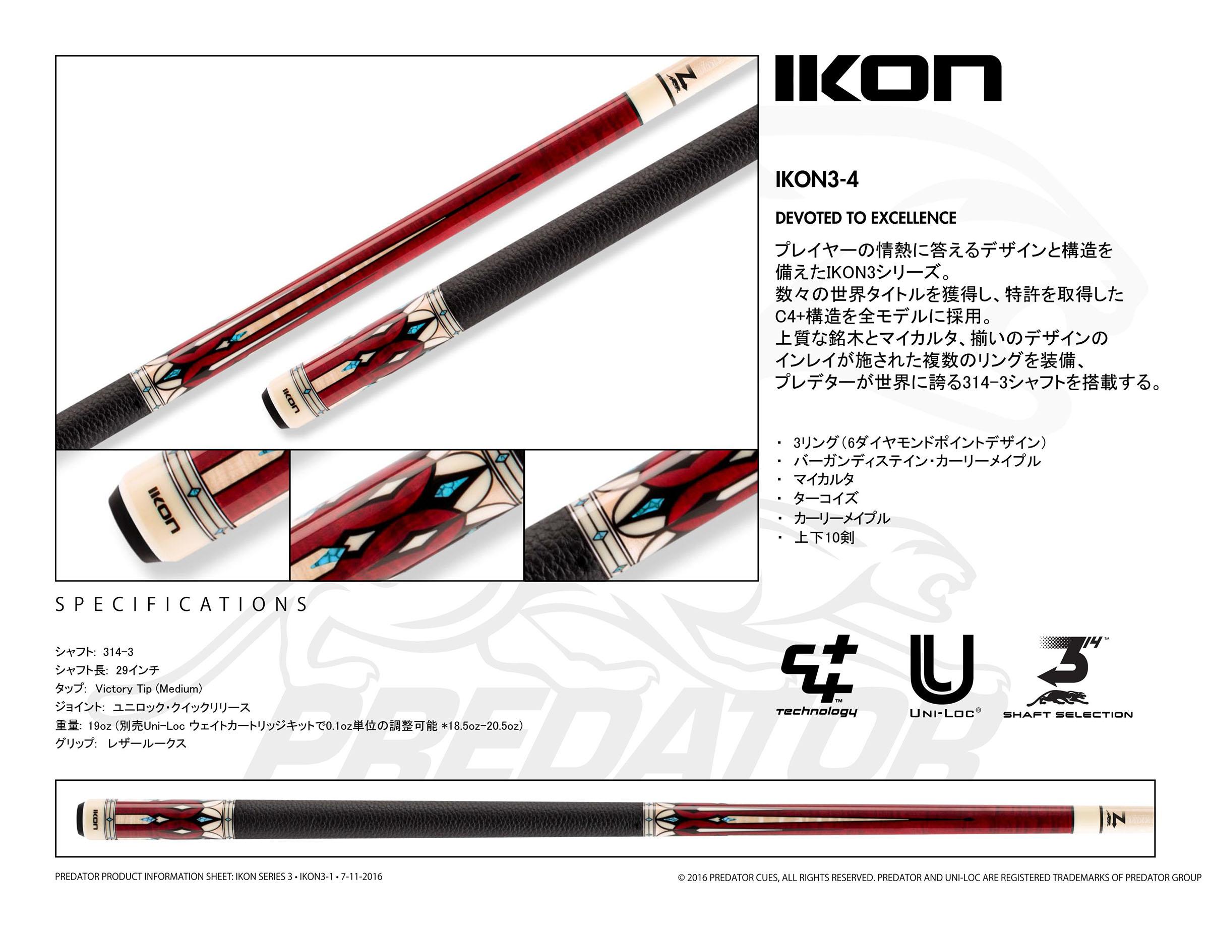 ikon3-4_01
