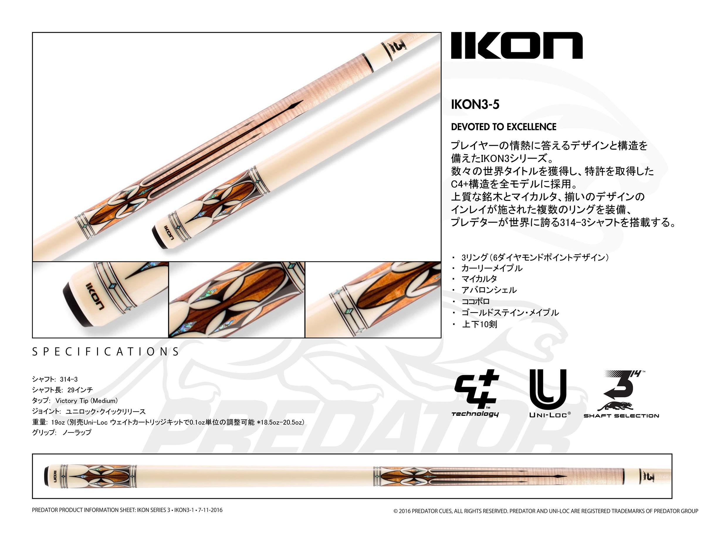 ikon3-5_01