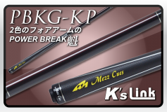 "K's Link:MEZZ ""Power Break 魁"" PBKG-KP"