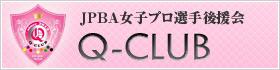 bnr_qclub