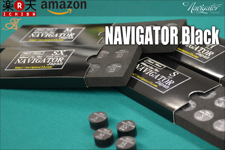 navigator_black