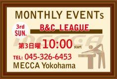 MECCA Yokohama:18日(日)のマンスリーは【B&Cリーグ】!